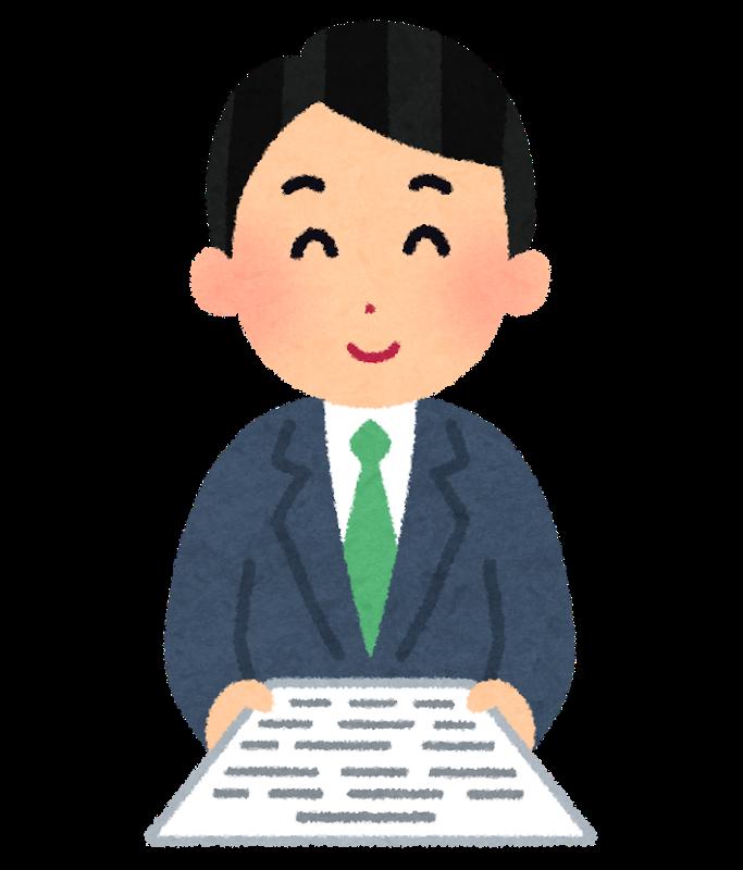 手続きは兼務役員雇用実態証明書を提出します。