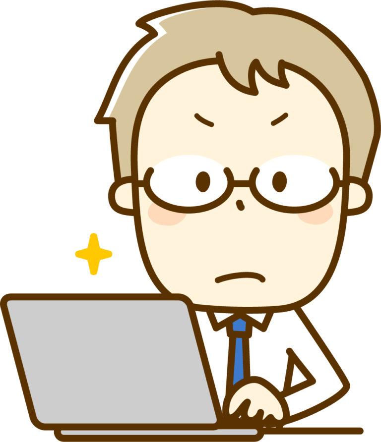 【記載例有り】出してない?適用事業報告の書き方