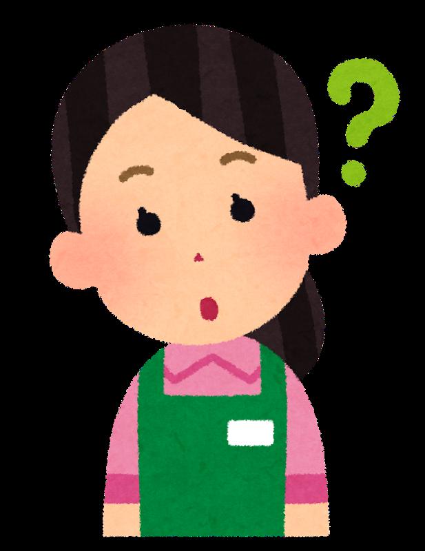 衛生管理者になれるのはどんな人?第一種と第二種の違いは?