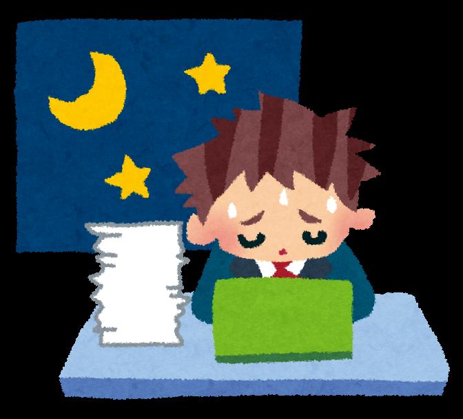 年少者は、時間外労働・深夜労働などに制限