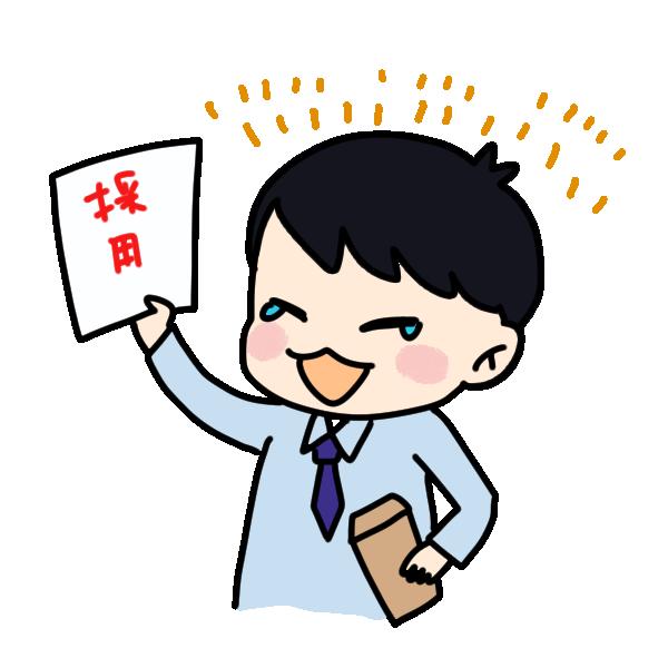 【実務経験ほぼゼロ!】社労士試験に合格後の転職活動ストーリー
