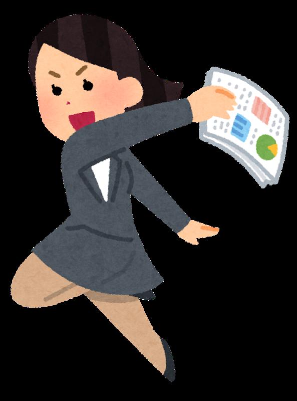 資格取得届と資格喪失届を添付書類と一緒に提出。