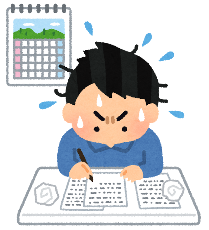 【記載例】資格取得届に、直近の加入会社を記入!