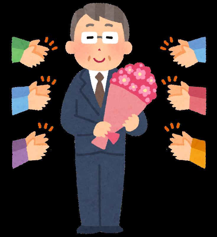 社会保険の同日得喪とは、何だろう?定年再雇用の手続きを解説!