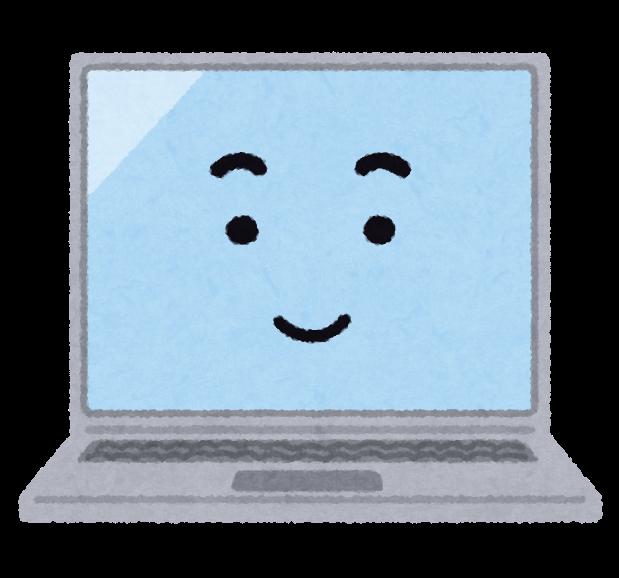 【令和2年(2020年)度 労働保険年度更新】計算支援ツールが公開されました。