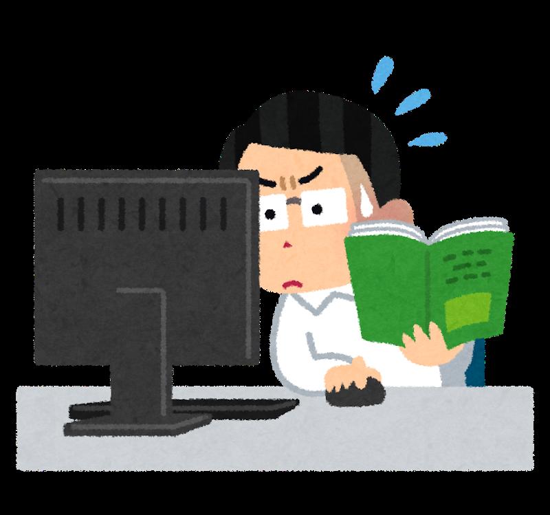 0から、ワードプレスでブログ開設。
