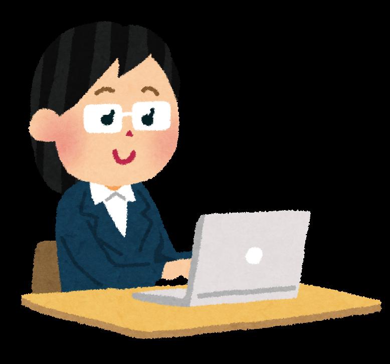 【条件を確認】雇用保険の再就職手当を解説!【自己都合でもOKなケース有】