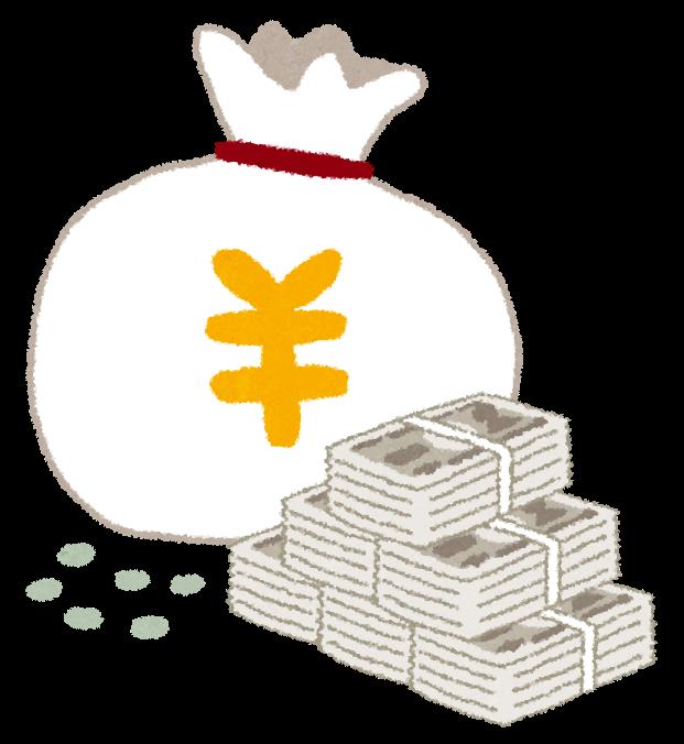 まとめ ~厚生年金保険料は、高い?~