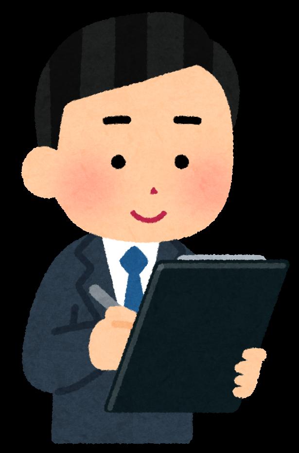 【記載例】資格証明書の交付手続き方法は?