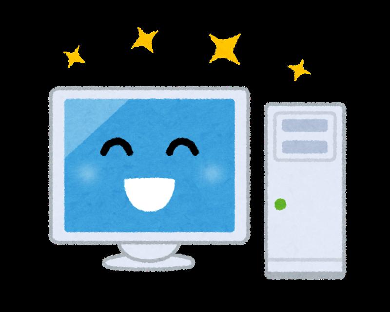 デザインだけを選ぶ、ホームページ作成サイトを活用!