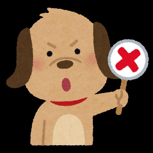 【要注意】過去分の保険料は、口座振替やクレジット納付はできません。
