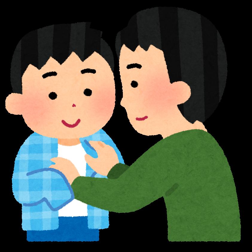 【法改正】子の看護休暇・介護休暇が、時間単位で取得可能に!