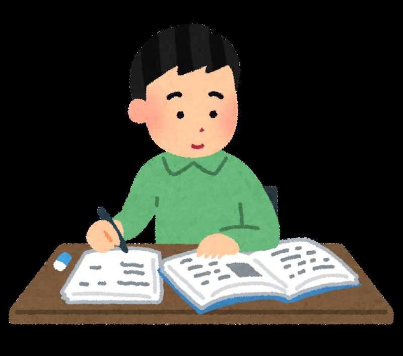 【記載例付き】賞与支払届の訂正届の書き方~提出後のケース~