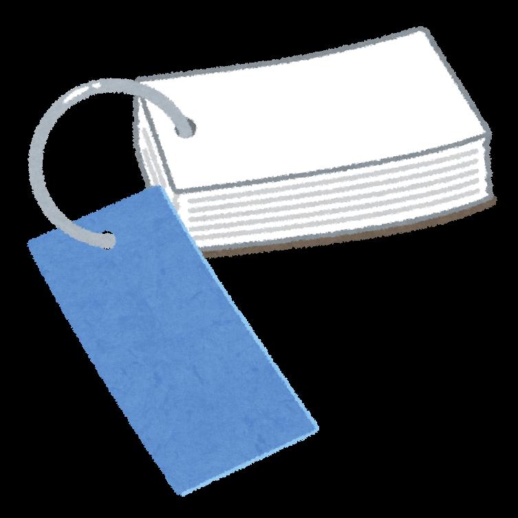 一問一答式の問題集や、オリジナル単語カードを活用!