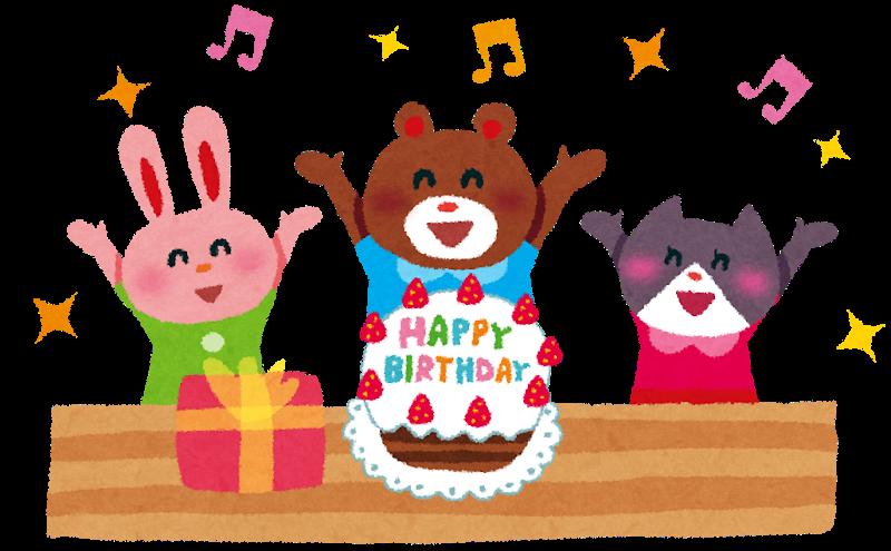 ねんきん定期便は、いつ届く?→誕生月が基本!