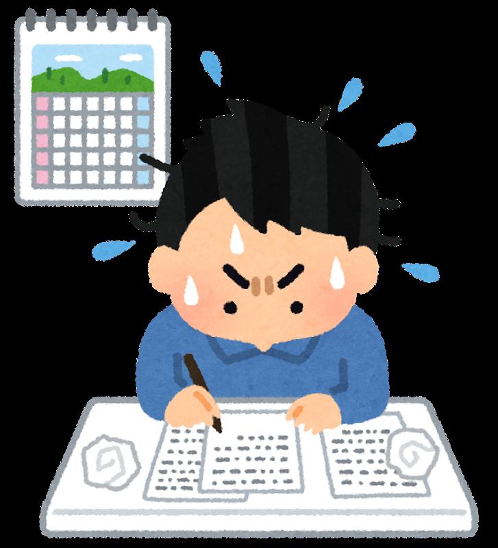 【記載例付き】社会保険資格喪失届の訂正の書き方【健康保険・厚生年金】