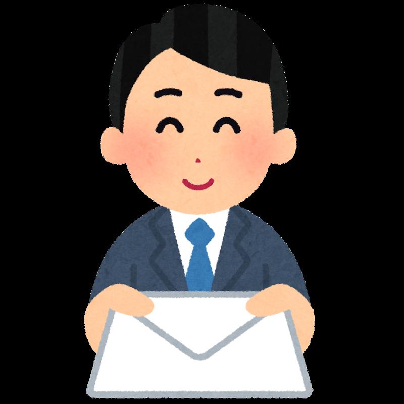 【3つの方法を確認】社会保険料控除証明書の再発行方法!【確定申告・年末調整】