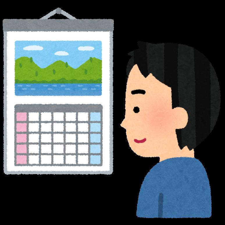 協会けんぽ健康保険料は、令和3年3月分(4月納付分)の保険料から改定!