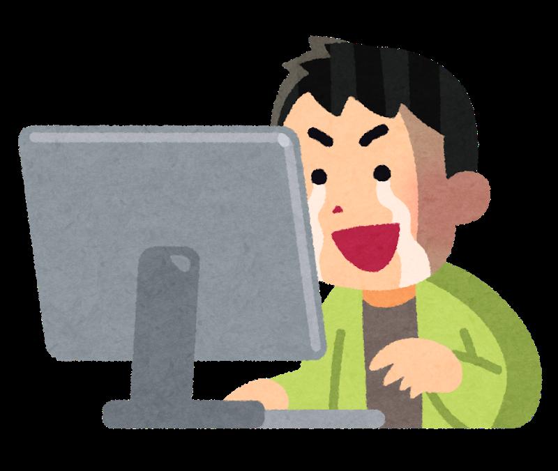 【メリット3】商工会議所のWebページに、自分のサイトを掲載できる