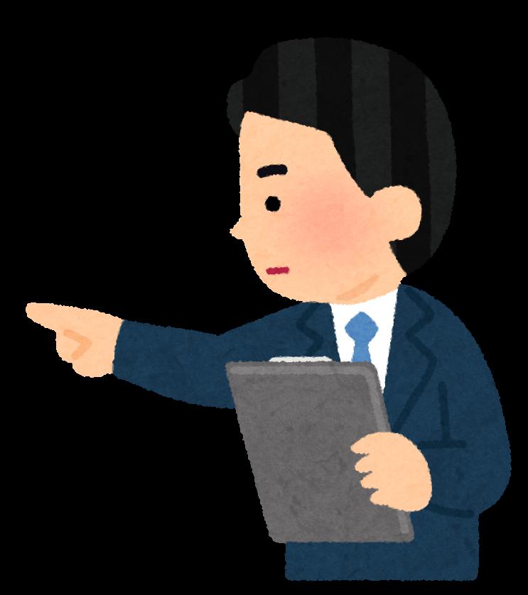 【令和3年度対応】業種を確認!最新の雇用保険料率をチェック!【いくら支払う?】