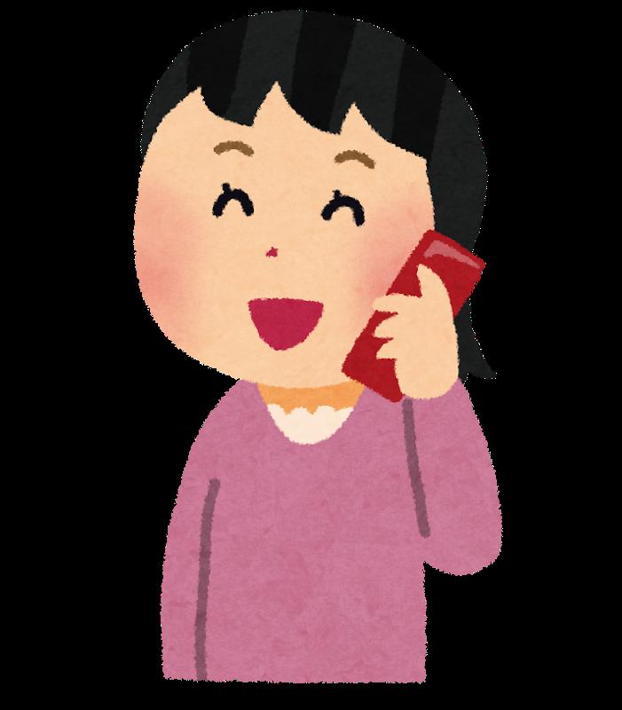 【最安値はコレ!】通話用のガラケーを買ったエピソード